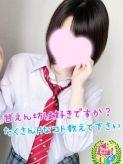 ♡るあ♡|激カワ学園系デリヘルいちゃいちゃ学園でおすすめの女の子