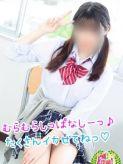♡ましろ♡|激カワ学園系デリヘルいちゃいちゃ学園でおすすめの女の子