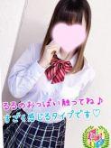 ♡るる♡|激カワ学園系デリヘルいちゃいちゃ学園でおすすめの女の子