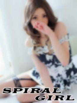 Miwa/みわ | SPIRAL GIRL - 青森市近郊・弘前風俗
