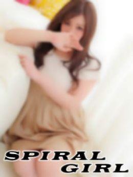Seira/せいら | SPIRAL GIRL - 青森市近郊・弘前風俗