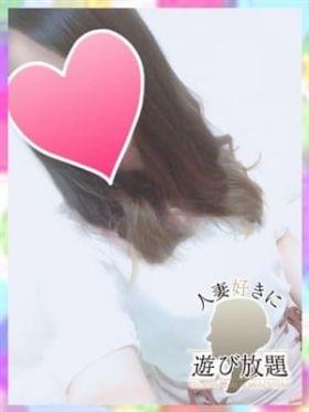くう|名古屋風俗で今すぐ遊べる女の子
