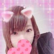 「ご新規様限定!フリー割り☆」01/18(土) 03:30 | 美少女宅急便のお得なニュース
