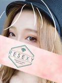 あいこ|RESEXY~リゼクシー~でおすすめの女の子