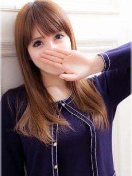 田中 明香里|奥様の密会で評判の女の子