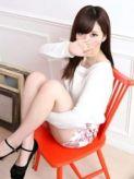 峰 葵|奥様の密会でおすすめの女の子