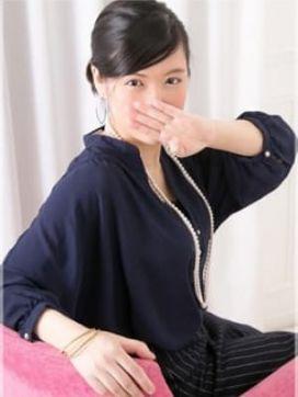 宮本 亜由美|奥様の密会で評判の女の子