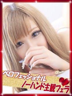 ミケ|渋谷シークレットでおすすめの女の子