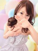 ゆり|U-154ミニマムパラダイス横浜でおすすめの女の子