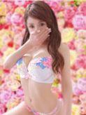 まり|巨乳セレクション横浜店でおすすめの女の子