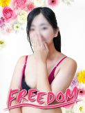 あおい|FREEDOM・奈良でおすすめの女の子