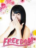 あんず FREEDOM・奈良でおすすめの女の子