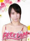 しずか FREEDOM・奈良でおすすめの女の子