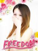 みなみ|FREEDOM・奈良でおすすめの女の子