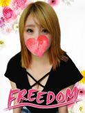 サリナ|FREEDOM・奈良でおすすめの女の子