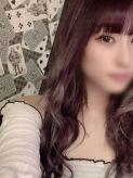 れいな|那須塩原 東京ガールでおすすめの女の子