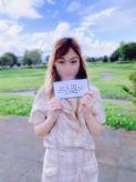 ゆな元幼稚園教員 那須塩原美少女図鑑でおすすめの女の子