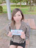 ちか 天然女子|那須塩原美少女図鑑でおすすめの女の子