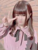 ゆい 特級美少女|那須塩原美少女図鑑でおすすめの女の子
