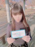 まも細身Eカップ|那須塩原美少女図鑑でおすすめの女の子