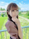 るん☆プレミア☆美尻美脚|那須塩原美少女図鑑でおすすめの女の子
