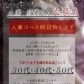 那須塩原 東京ガールの速報写真