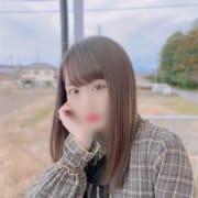 「新人速報」01/17(日) 23:40   那須塩原美少女図鑑のお得なニュース