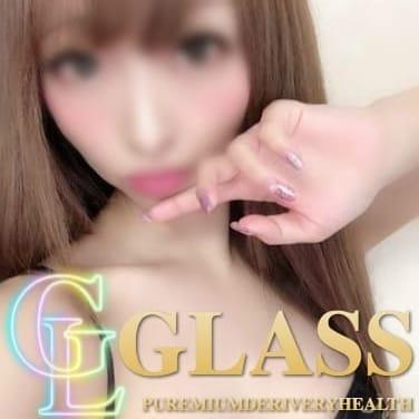 「赤字覚悟のフリー限定イベント♪」01/16(木) 19:06   GLASSのお得なニュース