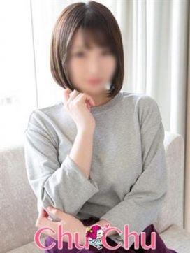 千里(ちさと)|チュチュで評判の女の子