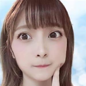 「☆グランドオープン割引☆」12/25(水) 14:39 | 女子大生へんたいレズのお得なニュース