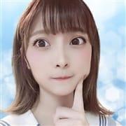 「☆★☆グランドオープン割引☆★☆」02/14(金) 09:55 | 女子大生へんたいレズのお得なニュース