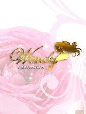 Wendy~ウェンディ~|福岡市・博多風俗で今すぐ遊べる女の子