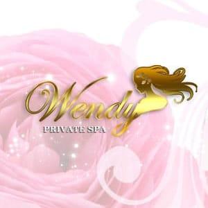 Wendy~ウェンディ~