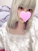 かな~Kana~|private spa Wendy~ウェンディ~でおすすめの女の子