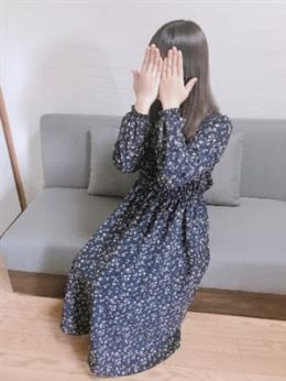 ゆきの☆現役女子大生 | 素人清楚専門店 Ecstasy - 倉敷風俗