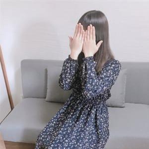 ゆきの☆現役女子大生