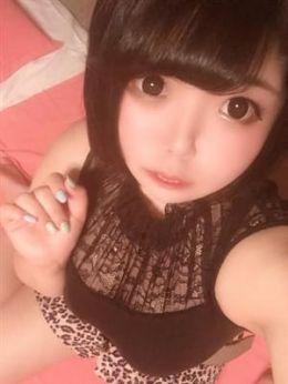 ありす☆☆ | Apricot Girl松本 - 松本・塩尻風俗