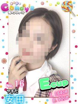 No.16 安田 やすだ   キャンディーズ - 川崎風俗