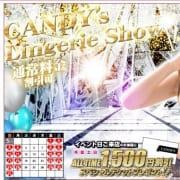 「伝説の二輪車&回転復活!!?」05/09(日) 15:02   キャンディーズのお得なニュース