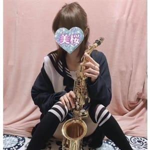 美桜【小さな美脚美人♡】 | Verge(旭川)
