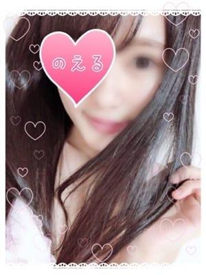 のえる【業界未経験☆清楚系黒髪美少女】