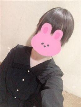 本日!体験入店 らら | Tiffany~ティファニー~ - 藤沢・湘南風俗