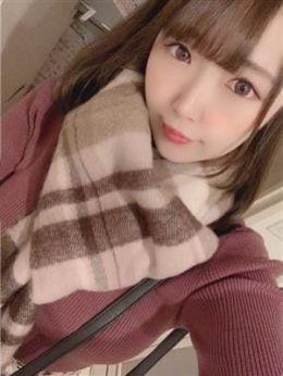 5/26体験予定 よつば   Tiffany~ティファニー~ - 藤沢・湘南風俗