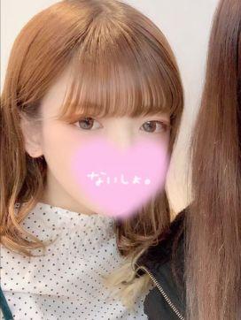 7/31体験予定 ナナ Tiffany~ティファニー~で評判の女の子