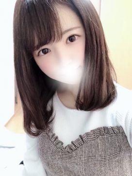 ゆいな(5/2体験入店)|Tiffany~ティファニー~で評判の女の子