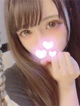 める(6/29急きょ体験)|Tiffany~ティファニー~で評判の女の子
