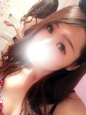優衣(PREMIUM)|色恋 那須塩原でおすすめの女の子