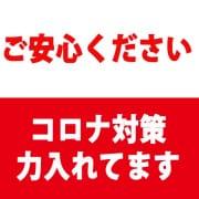 「当店はコロナウイルス対策と予防を全力で行っています!                                  」02/25(木) 06:46 | メルティキッスのお得なニュース