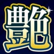 「新人キャストさんとお得に遊べちゃう!」05/05(水) 17:41 | 艶女 別館のお得なニュース
