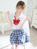 ☆森田 みつは☆SS級確定☆ トレビの泉 愛ドル学園でおすすめの女の子